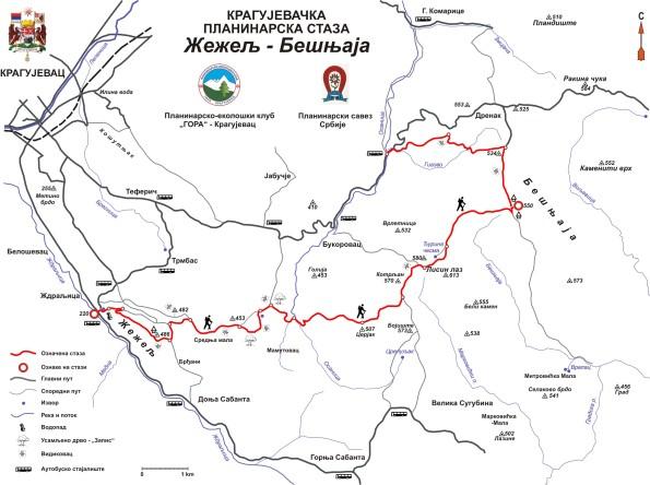Скица Крагујевачке планинарске стазе